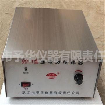 HJ型磁力加热搅拌器