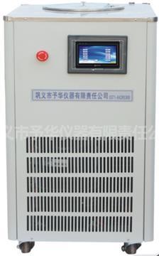 DLSB series 5-100L low temperature coolant circulating pump