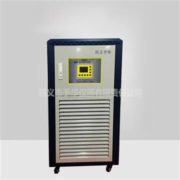 High and low temperature circulating device for GDSZ-300L-40