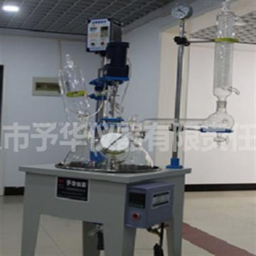 YDF-50L single layer glass reaction kettle