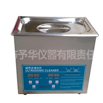 KQ-250DB超声波清洗器