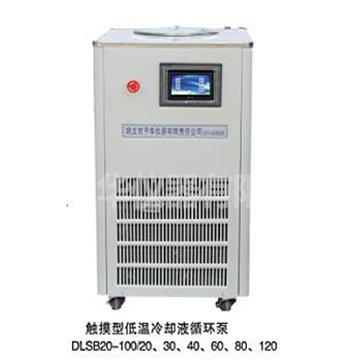触摸型低温冷却液循环泵