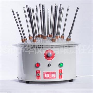 KQ-B喷塑气流烘干器