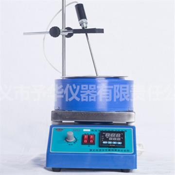 SZCL-3B活锅智能控温磁力搅拌器