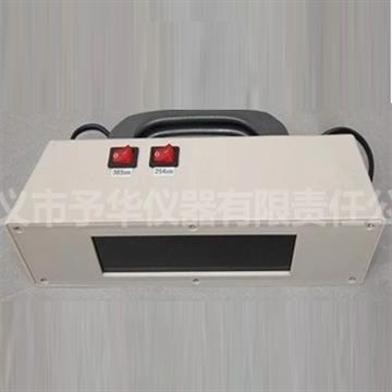 ZF-7A手提式紫外分析仪