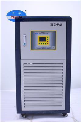 GDSZ-2035型系列高低温循环装置