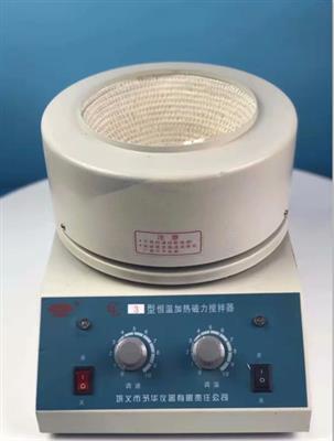 CL-3型大功率电热套磁力搅拌器