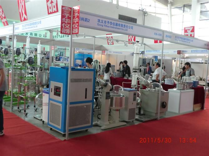 Division I will be in June 2015 24-26 to participate in 2015 world pharmaceutical machinery, packaging equipment and materials China Exhibition