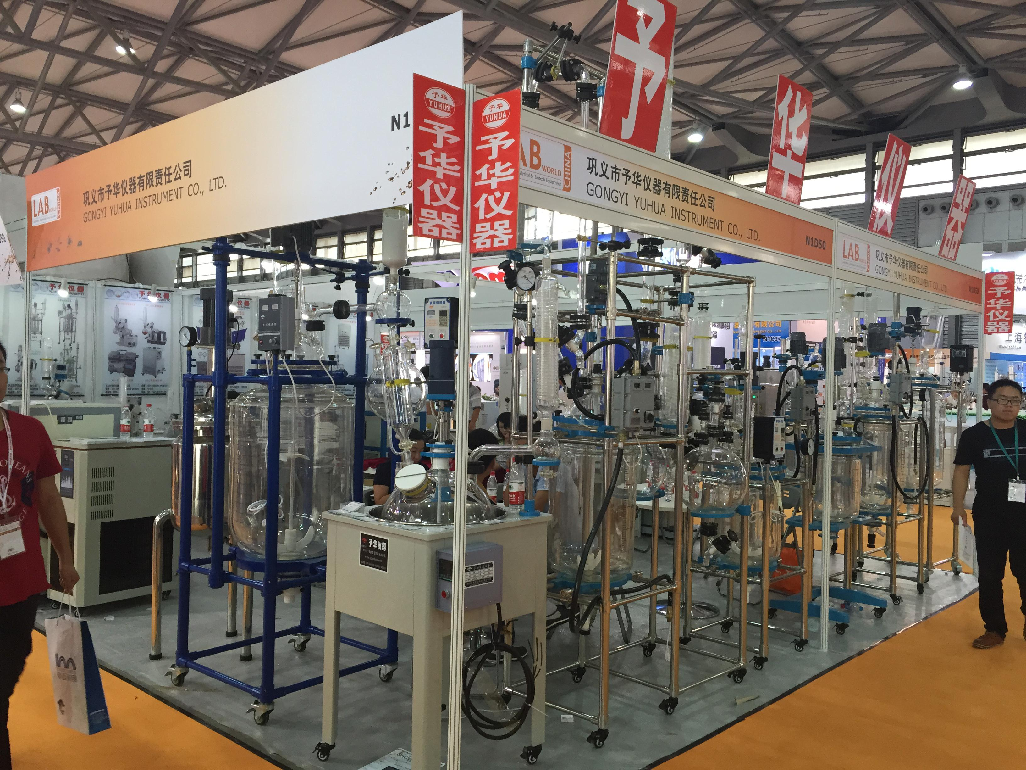 Our company will in November 2015 10-12 participate in Nanjing on the pharmaceutical raw materials will be!